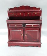 Small Sideboard, Mahogany