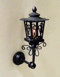 Black Up-Arm Coach Lamp