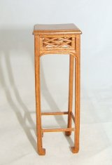 Regency Lattice Stand