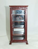 Chilton Mirrored Curio, Mahogany