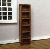 "1/4"" Casin Narrow Bookcase Kit"