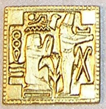 Egyptian Wall Art, Gold - Click Image to Close